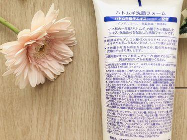 ハトムギ洗顔フォーム/株式会社イヴ/洗顔フォームを使ったクチコミ(4枚目)