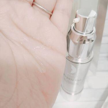 リペアジェル/リソウコーポレーション/美容液を使ったクチコミ(4枚目)
