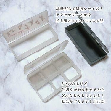 ダイソー 新商品/DAISO/その他を使ったクチコミ(5枚目)