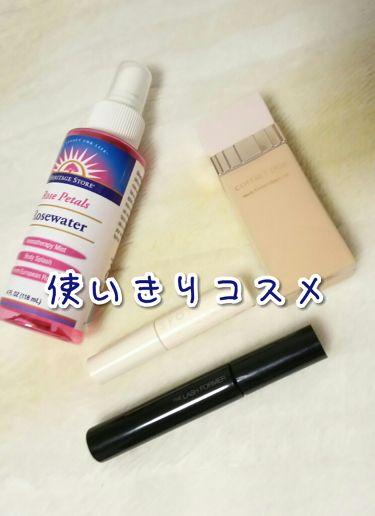 ウォーターインリップ 薬用UVカット/ウオーターinリップ/リップケア・リップクリームを使ったクチコミ(1枚目)