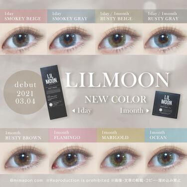 【画像付きクチコミ】LILMOONカラコン新色全色レポ💖1day全4カラー/1month全6カラー新しいイメージモデルはemmaさん🌼パッケージもブラックでシンプルでクールな印象にリニューアルされています。どれも透明感があって、縁か...