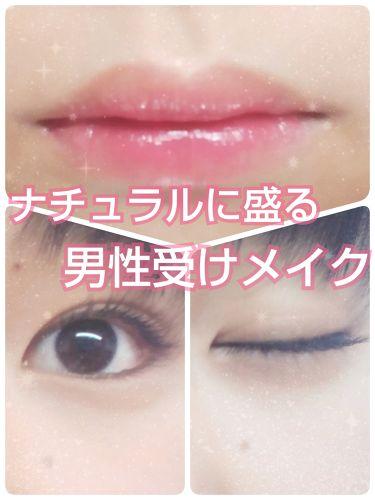 紫乃さんの「キャンメイクフレアリングカールマスカラ<マスカラ>」を含むクチコミ