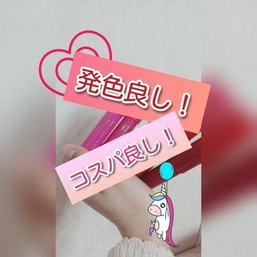 ACクレヨンリップ/セリア/口紅を使ったクチコミ(1枚目)