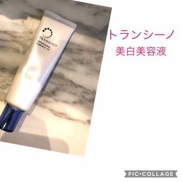 トランシーノ 薬用ホワイトニングエッセンスEX/トランシーノ/美容液を使ったクチコミ(1枚目)