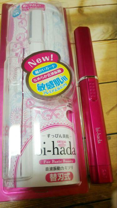 ぽむ(。•ω•。)さんの「その他のブランドすっぴん美肌   bi-hada<その他グッズ>」を含むクチコミ