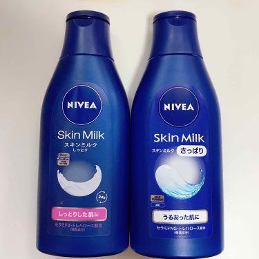 スキンミルク(しっとり)/ニベア/ボディローション・ミルクを使ったクチコミ(1枚目)
