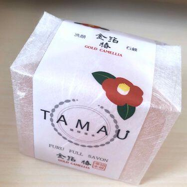 TAMAU ふるふるしゃぼん TAMAU