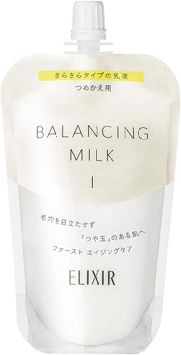 エリクシール ルフレ バランシング ミルク I つめかえ用