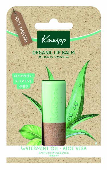 2020/9/15(最新発売日: 2020/9/22)発売 クナイプ オーガニック リップバーム スペアミントの香り