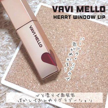 m i n aさんの「VAVI MELLO(バビメロ)ハートウィンドウリップティントオイルタイプ<リップグロス>」を含むクチコミ