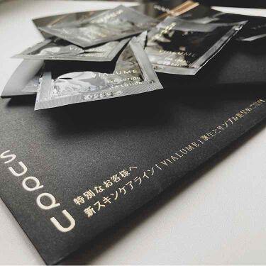 【画像付きクチコミ】皆様もお手元にも届きましたでしょうか恭しく黒い封筒に納められたSUQQU最高峰スキンケアのお誘い声高に艶肌を推してきたSUQQUが魅せる大人の艶肌スキンケア--------------------------...