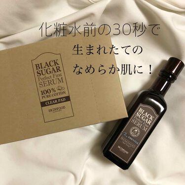 ブラックシュガー パーフェクト ファーストセラム 2X ザ・エッセンシャル/SKINFOOD/美容液を使ったクチコミ(1枚目)