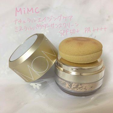 ナチュラルエイジングケアミネラルパウダーサンスクリーン SPF50+ PA++++/MiMC/日焼け止め(顔用)を使ったクチコミ(1枚目)