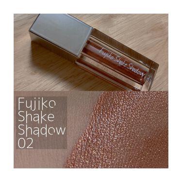 【画像付きクチコミ】Fujikoフジコシェイクシャドウ02イピサオレンジゴールドラメが上品でめちゃくちゃ可愛い🤤水シャドウなので皮膚にピタッと密着してくれて、もちが良いです!密着するまでが早いので、塗ったらすぐに指でぼかします👌