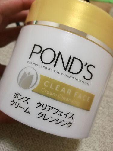 @-chanさんの「ポンズクリアフェイス クリームクレンジング<クレンジングクリーム>」を含むクチコミ
