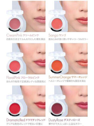 ドラマチックジェリーチーク&ルージュ サマーオレンジ チーク&ルージュは簡単にメイクに統一感がでるのでいいですよね♡ LBのチーク&ルージュは濃密なテクスチャーでじゅわっと滲み出すような潤いのある仕上がりになるので、艶感のある色っぽいメイクが簡単にできます♡