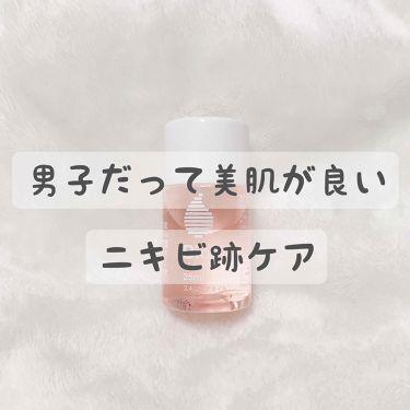 バイオイル/小林製薬/フェイスオイル・バームを使ったクチコミ(1枚目)