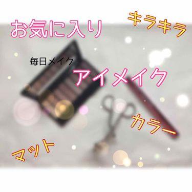 マグニファイズ アイコントゥアリング パレット/リンメル/パウダーアイシャドウを使ったクチコミ(1枚目)