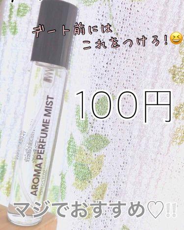 香スプレー/DAISO/香水(その他)を使ったクチコミ(1枚目)