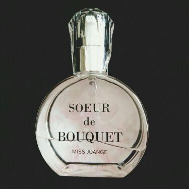 ミスジョアンジュ フレグランスヘアオイル スプリングフラワーの香り/ナプラ/アウトバストリートメントを使ったクチコミ(1枚目)
