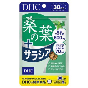 2020/8/6発売 DHC 桑の葉+サラシア