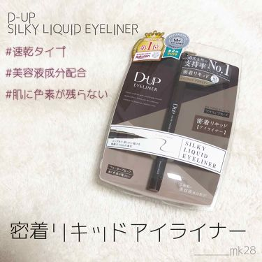 ✧ Mai ✧ さんの「D-UP(ディーアップ)シルキーリキッドアイライナーWP<リキッドアイライナー>」を含むクチコミ