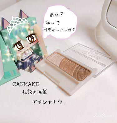 ICEY♡ิิさんの「セザンヌトーンアップアイシャドウ<パウダーアイシャドウ>」を含むクチコミ