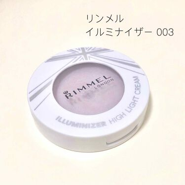 イルミナイザー/リンメル/ハイライト by ぽんぴ