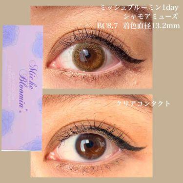 【画像付きクチコミ】ミッシュブルーミン シャモアミューズ 付けてみるとオリーブブラウンに発色。色素薄め系のナチュラルだけど発色良くて、繊細なドットプリントが奥行きのある透明感のある瞳になれます。カラコンだけど、のっぺりしなくて死んだ目にならないシリーズで...