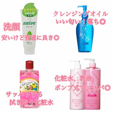 ハトムギローション/シンプルバランス/オールインワン化粧品を使ったクチコミ(1枚目)