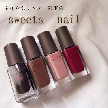 ネイルホリック/ネイルホリック/マニキュア by 微糖