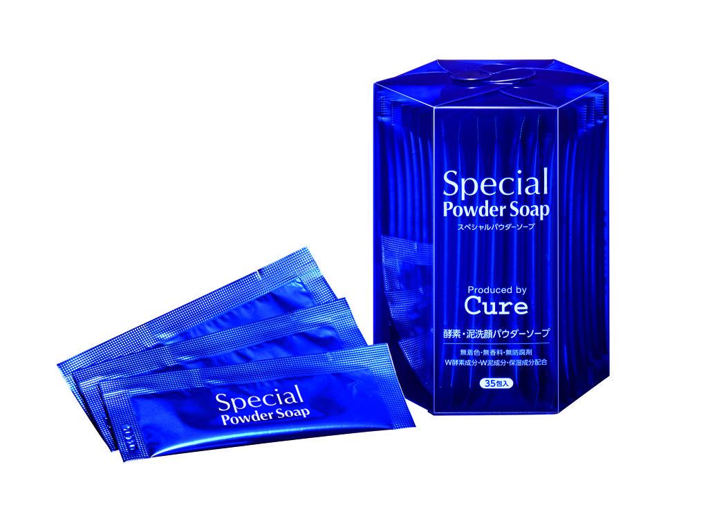 スペシャルパウダーソープCure Cure