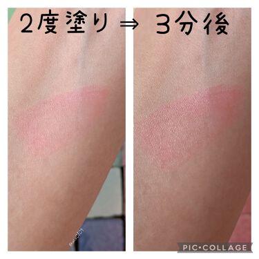 フラワーリップスティック/Kailijumei/口紅を使ったクチコミ(4枚目)