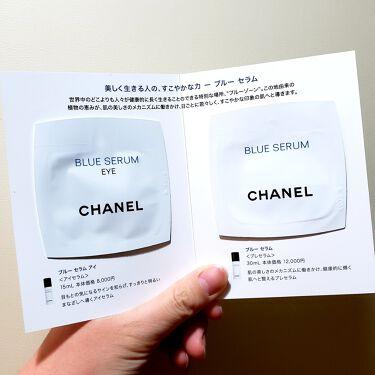 ブルー セラム/CHANEL/美容液を使ったクチコミ(2枚目)