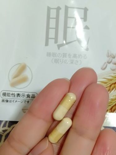 ggNEMURI/gg/美肌サプリメントを使ったクチコミ(2枚目)