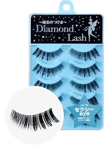 ダイヤモンドラッシュ ボリュームシリーズ Diamond Lash