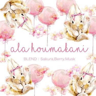 オハナ・マハロ フレグランスマッサージミルク <アラ ホウマカニ>/OHANA MAHAALO/ボディマッサージを使ったクチコミ(2枚目)