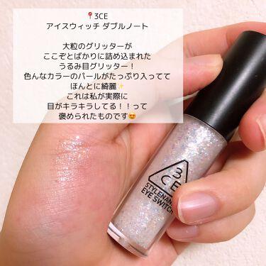 ミス ディオール ブルーミング ブーケ(オードゥトワレ)/Dior/香水(レディース)を使ったクチコミ(7枚目)