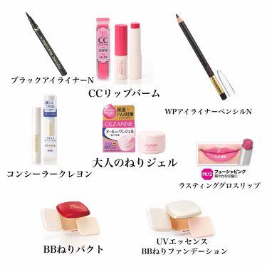 大人のねりジェル/CEZANNE/オールインワン化粧品を使ったクチコミ(2枚目)