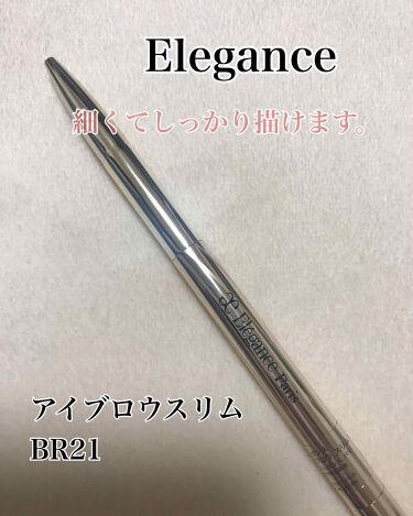 アイブロウ スリム/Elégance/アイブロウペンシルを使ったクチコミ(1枚目)