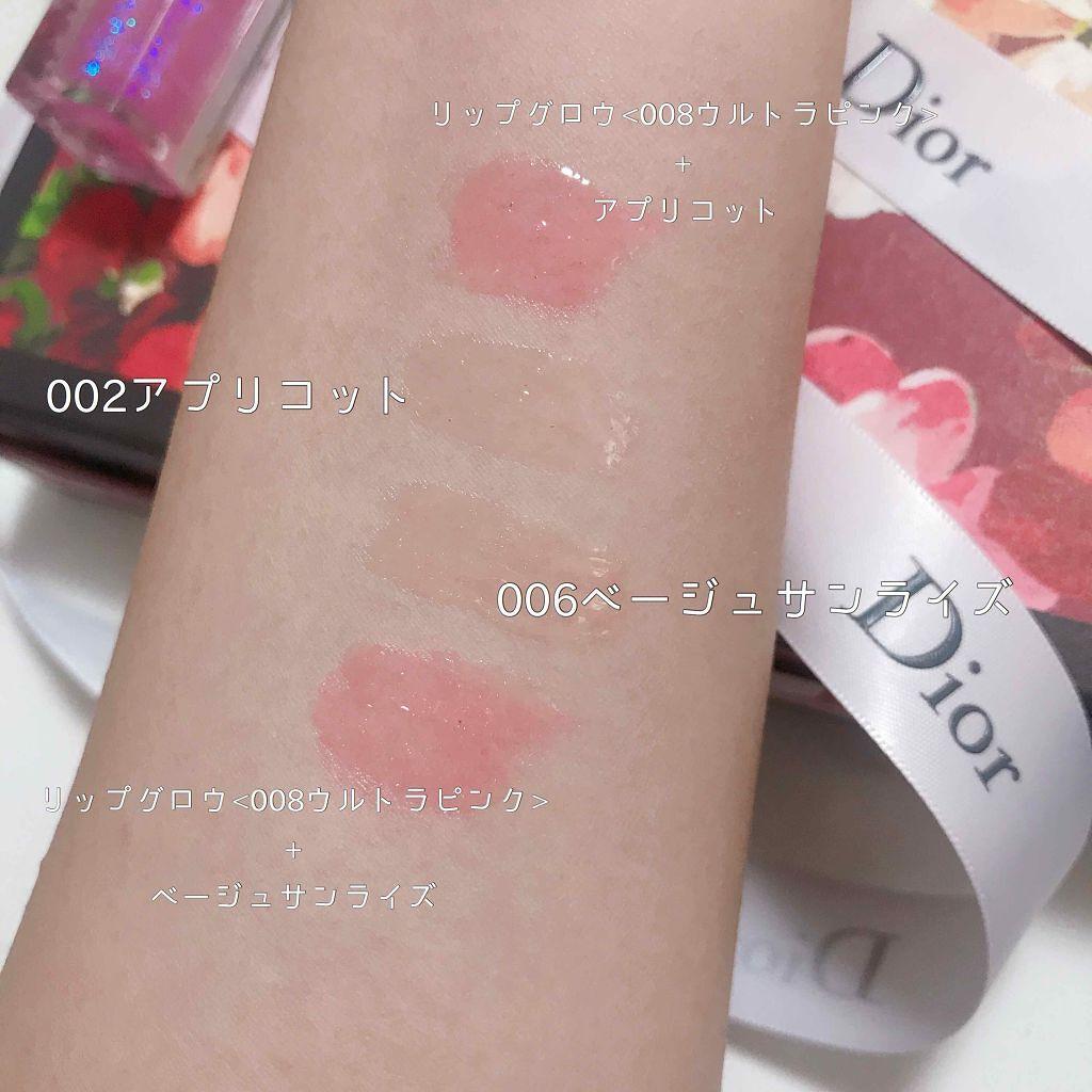 huge discount 35def ee513 ディオール アディクト リップ マキシマイザー|Diorの口コミ「7 ...
