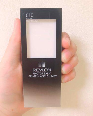 フォトレディ プライム + アンチ シャイン バーム/REVLON/化粧下地を使ったクチコミ(2枚目)