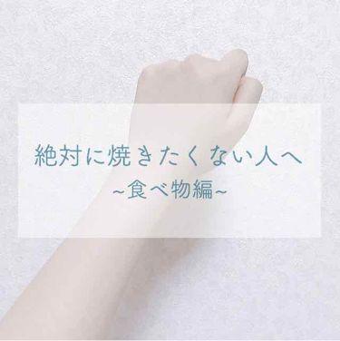 スピルリナ/その他/健康サプリメントを使ったクチコミ(1枚目)