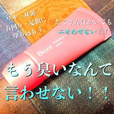 薬用デオドラントZ エッセンス せっけんの香り/ビオレ/デオドラント・制汗剤 by かぽ