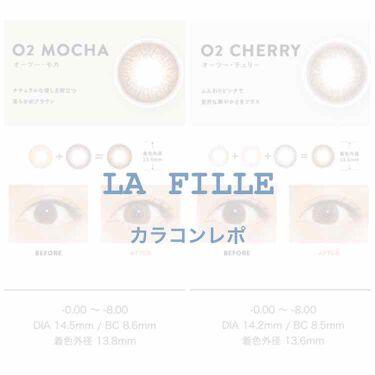 LA FILLE (ラ・フィーユ)/LA FILLE/カラーコンタクトレンズを使ったクチコミ(1枚目)
