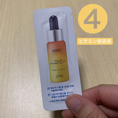 潤燥エッセンス EX/Sulwhasoo/美容液を使ったクチコミ(5枚目)