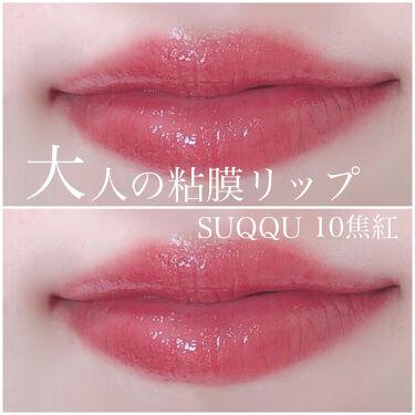 https://cdn.lipscosme.com/image/f9a8df0a11660a7dca21b1eb-1608894334-thumb.png