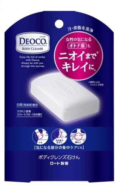 2020/3/14発売 DEOCO(デオコ) ボディクレンズ石けん