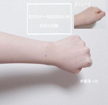 コパトーン キレイ魅せUV マシュマロ肌/コパトーン/日焼け止め・UVケアを使ったクチコミ(4枚目)