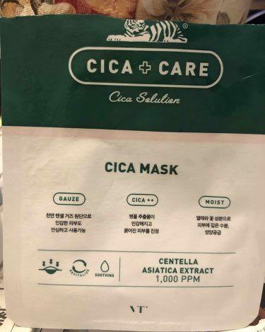 VTシカマスク/VT Cosmetics/シートマスク・パックを使ったクチコミ(1枚目)